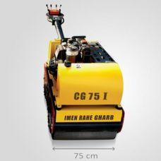 CG75I