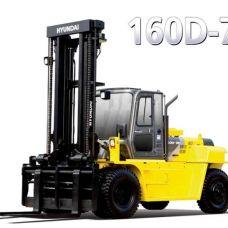 160D-7E