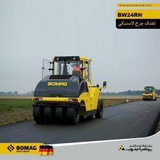 BW24RH