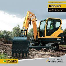 R60-9S