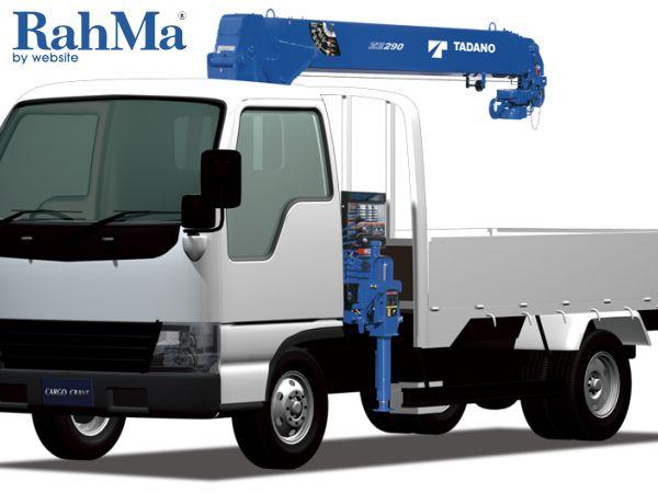 TM-ZE290 series