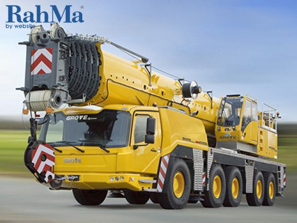 GMK5250L-1