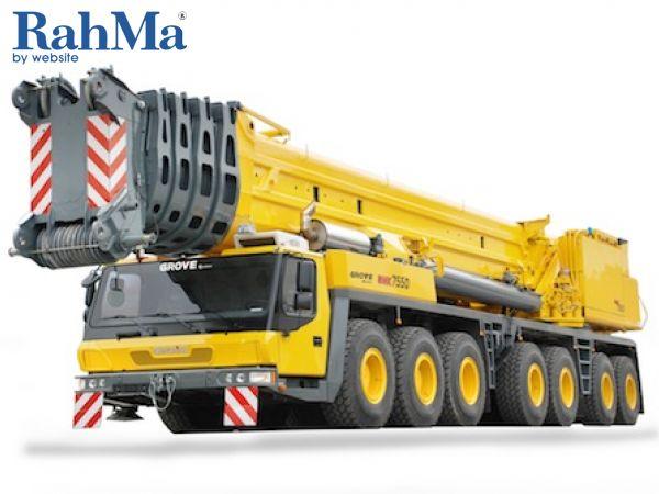 GMK7550