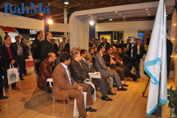 ششمین نمایشگاه بین امللی قیر و آسفالت ( بهمن ماه 1393)