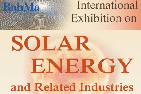چهارمین نمایشگاه بین المللی انرژی های خورشیدی و صنایع وابسته