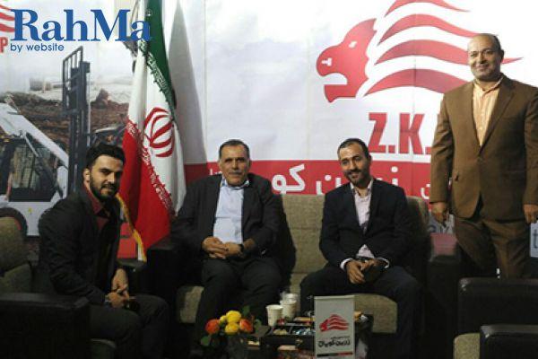 نمایشگاه تهران 97