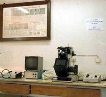 آزمایشگاه مهندسی سطح