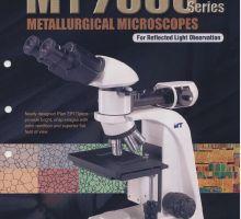 میکروسکوپ متالوگرافی انعکاسی سری MT7000