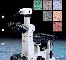 میکروسکوپ متالوگرافی معکوس سری IM7000