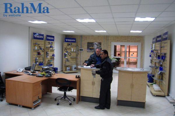 مرکز آموزش پارسیان