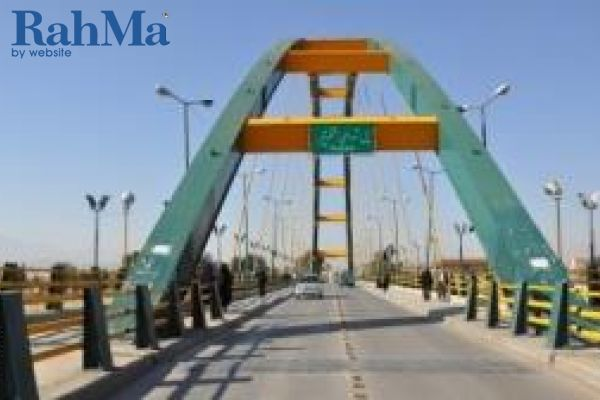 پل دوم پلدختر