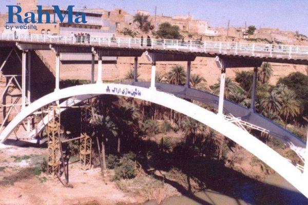 پل شیخ شوشتری