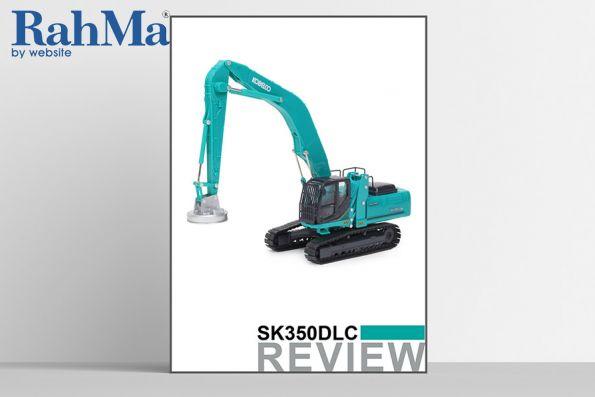 معرفی و بررسی کوبلکو مدل SK350DLC