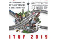 شانزدهمین دوره نمایشگاه حمل و نقل عمومی و خدمات شهری تهران