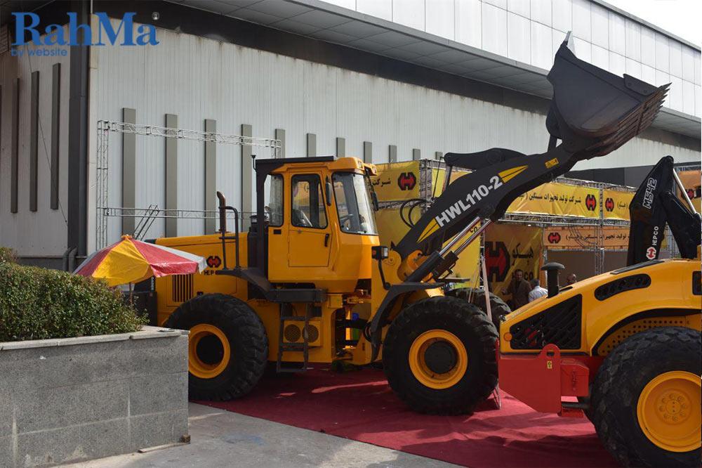 هپکو در نمایشگاه ایران کان مین 2018