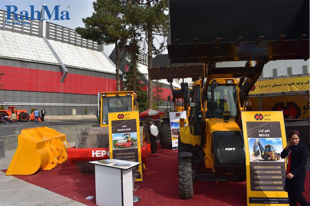 بکهو لودر در نمایشگاه بین المللی معدن، صنایع معدنی، ماشین آلات و تجهیزات معدن