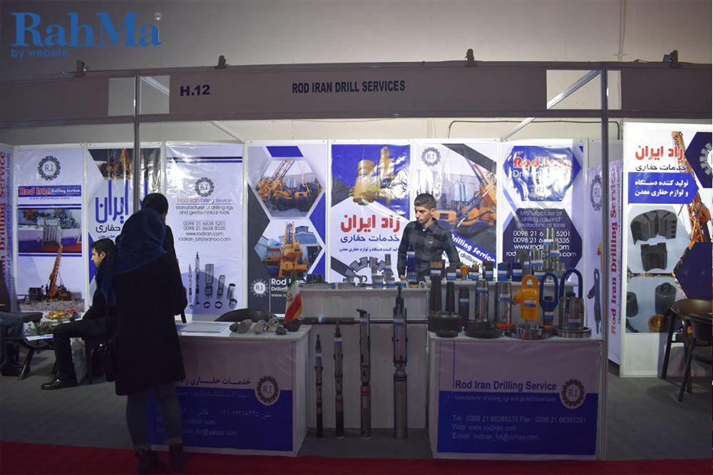 خدمات حفاری راد ایران