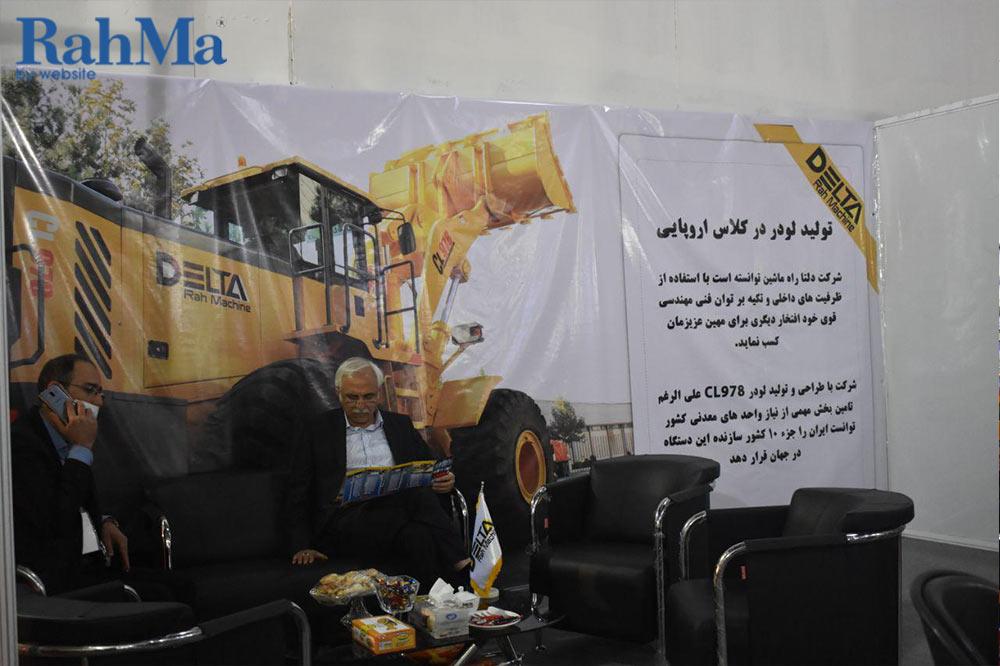 دلتا راه ماشین در نمایشگاه بین المللی معدن، صنایع معدنی، ماشین آلات و تجهیزات معدن 2018