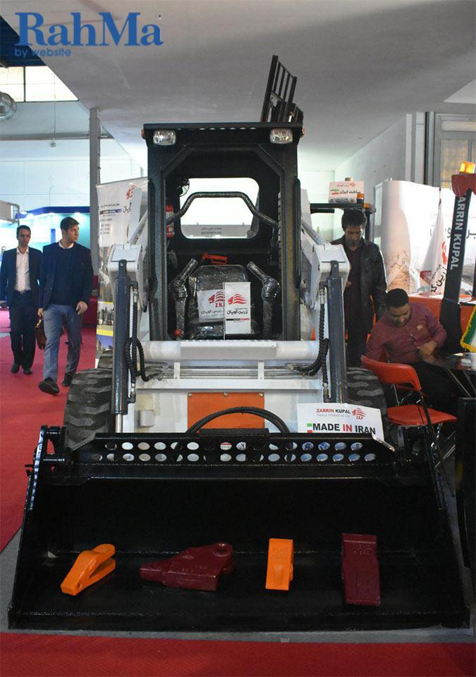 زرین کوپال در نمایشگاه بین المللی معدن، صنایع معدنی، ماشین آلات و تجهیزات معدن 2018