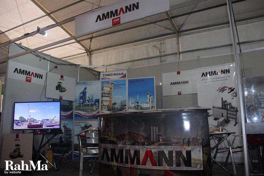 شرکت امان AMMANN